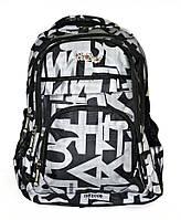 Рюкзак подростковый (школьный) JM1797 черный, рюкзак для школы, рюкзак недорого, дропшиппинг украина