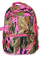 Рюкзак универсальный jy6621 хаки (розовый), рюкзаки недорого, дропшиппинг рюкзаки поставщик, школьный рюкзак