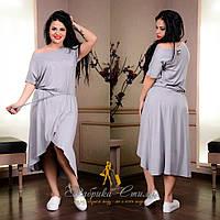 Платье женское модное.Ткань вискоза турецкая запах батал.Размеры48-50,52-54.Цвет серый,фрез,черный.MV 244