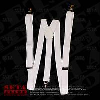 Подтяжки для брюк белые