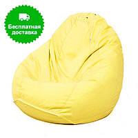 Кресло мешок капля желтое большое XXL
