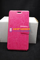 Чехол-книжка PU кожа кожаный Prestigio MultiPhones PSP 5506 Grace Q5 Розовый