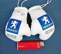 Мини боксерские перчатки в автомобиль Peugeot, подарок, сувенир, брелок