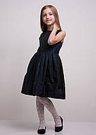 """Детское нарядное платье """"Шарлота"""""""