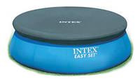 Большой семейный бассейн от Intex с фильтр-насосом