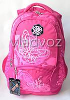 Рюкзак для девочки подростка DFW розовый бабочка