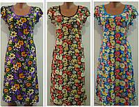 Платье женское летнее трикотажное из вискозы,  р.р.48-58.