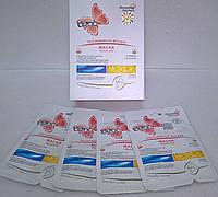 Набор - Плацентарная маска для глаз Dizao с акульим жиром и экстрактом оливковых листьев (6 шт)