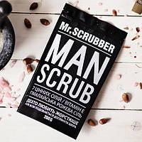Скраб для тела Man Coffee Bean Scrub Mr.Scrubber кофейное зерно