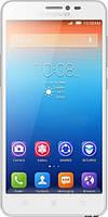 Мобильный телефон Lenovo  A536 White , фото 1