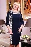 Трикотажное платье Прага большие размеры 50