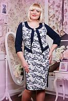 Трикотажное платье Париж большие размеры 50-54