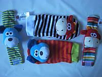 Набор носочки+браслетики с погремушками