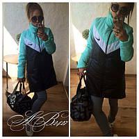 Удлиненная женская куртка Найк плащёвка на синтепоне  размеры С М Л