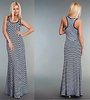 Платье длинное женское без рукава В полоску