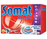 """Таблетки Somat для посудомоечной машины """"All in 1"""" (""""Всё в одном""""), 28 шт"""
