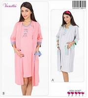 Комплект халат и ночная сорочка для беременных и кормящих