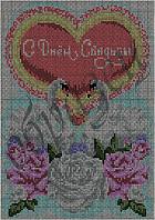 Схема для вышивания бисером Свадебная открытка КМР 4006