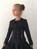 Элегантный пиджак для девочек со змейками (122-134)