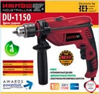 Дрель ударная Ижмаш Industrialline DU-1150