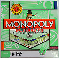 Монополия
