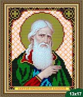 Набор для вышивки бисером икона Святой Преподобный Алексей