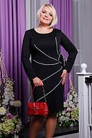 Трикотажное черное платье Бегония большие размеры 50-56