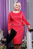 Трикотажное платье Бегония большие размеры 50-56
