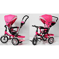 Велосипед трехколесный TR16001 Надувные Колеса - Поворотное Сиденье розовый