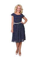 Милое платье увеличенного размера