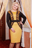 Трикотажное платье Луиза большие размеры 50-56