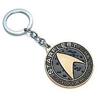 Брелок Звездный Флот Star Trek