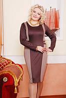 Трикотажное платье Рейна большие размеры 50-56