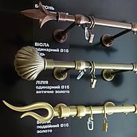 """Карниз металлический двухрядный """"Plastidea"""" КМ - 2  золото"""