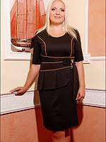 Трикотажное платье Афродита большие размеры 50-56