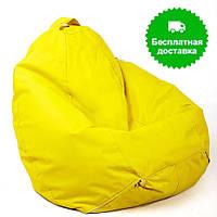 Пуф мешок желтый размер L
