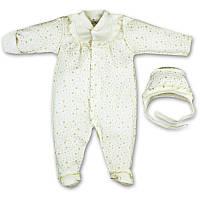 Человечек (комплект) на выписку р. 56 для новорожденного ткань ИНТЕРЛОК 100% хлопок ТМ ПаМая 3160 Бежевый