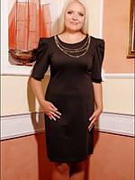 Трикотажное платье  Ингрит большие размеры 50-56