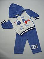 Костюм велюровый  для малышей ( 68- 86 ) р
