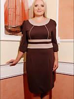Трикотажное платье  Бриджит большие размеры 50-56