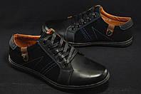 Спортивные туфли,мокасины подростковые для парней