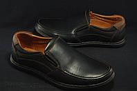 Подростковые туфли,мокасины на литой подошве