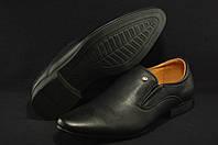Недорогие подростковые туфли для мальчиков