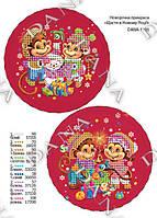 """Схема для вышивания бисером  Новогоднее украшение """"Счастья в Новом Году"""" 1105"""
