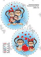 """Схема для вышивания бисером  Новогоднее украшение """"Любви в Новом Году"""" 1106"""