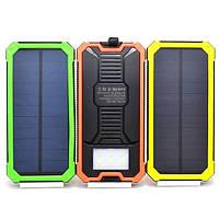 Солнечное зарядное устройство Solar Power Bank 20000 mAh , портативная зарядка от солнца MG-522