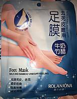 Увлажняющая маска для ног