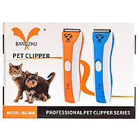 Триммер - аккумуляторная машинка для стрижки животных собак и кошек Professional Pet Clipper BZ-806