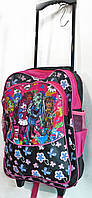 Школьный Рюкзак-тачка Monster High - Комплект Рюкзак+Сумочка+Пенал!