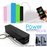 Power bank 2600mah USB зарядное устройство